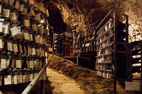 Kin Limestone Cave